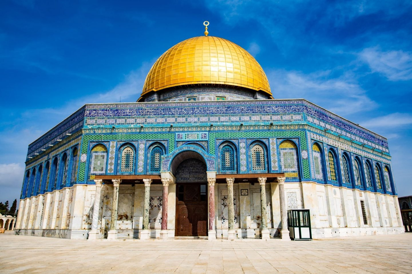 famous landmarks quiz questions and answers printable - Dome of the Rock